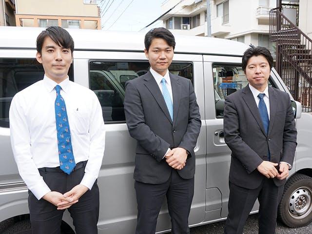 矢邉葬儀社