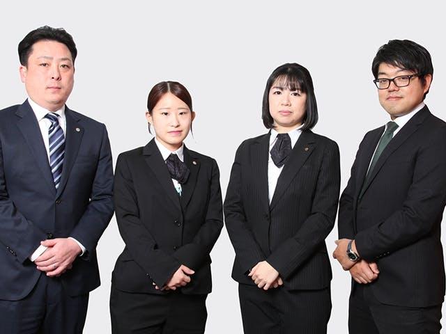 帝塚山芋忠株式会社